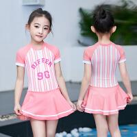 儿童泳衣女童连体裙式小中大童可爱公主宝宝女孩游泳装备