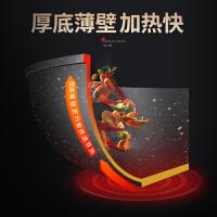 麦饭石炒锅不粘锅多功能炒菜锅铁锅电磁炉平底锅家用燃气灶适用锅