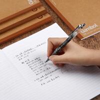 KOKUYO国誉B5复古牛皮纸笔记本无线装订软面抄办公商务笔记本子学生胶装记事本横线本子A5