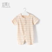 男女宝宝短袖彩棉爬服0-6个月婴儿衣服婴儿连体衣夏装薄款哈衣