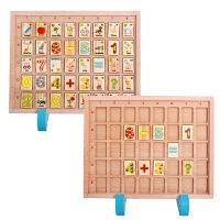 儿童男女孩宝宝积木玩具1-2-3-6周岁早教磁性拼图