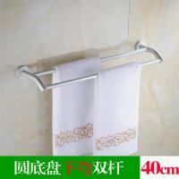 太空铝合金毛巾杆双杆卫生间凉挂毛巾架子浴室卫浴五金挂件打孔式