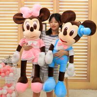 经典米奇米妮毛绒玩具米老鼠公仔可爱一对玩偶女孩布娃娃宝宝礼物