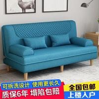 红连帝沙发床两用可折叠多功能双人三人小户型客厅懒人布艺沙发