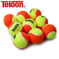 正品Teloon/天龙网球832MINI儿童训练过渡网球831MID网球 初学者练习网球