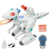 仿真动物模型电动恐龙玩具 多功能可充电喷雾遥控恐龙 儿童 颜色随机