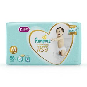 [当当自营]帮宝适 日本进口一级婴儿拉拉裤 中码M58片(6-11kg) 大包装