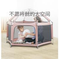 babycare儿童帐篷室内户外游戏屋 男孩女孩玩具屋海洋球池小房子