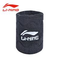 李宁护腕男运动女篮球装备儿童跑步擦汗吸汗巾保暖防寒手腕护套带