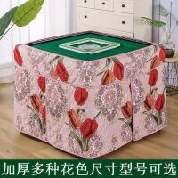 冬季加厚麻将机桌布罩套电炉罩烤火罩正方形电暖烤火炉桌罩套