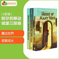 """#凯迪克图书 美国进口 Howl's Moving Castle 哈尔的移动城堡""""三部曲 3册"""