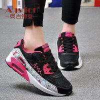 奥古狮登气垫鞋韩版女运动休闲鞋学生厚底涂鸦潮女士单鞋春季新款