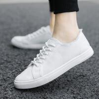 秋季男士帆布鞋韩版潮流百搭板鞋休闲小白白色布鞋透气男鞋子