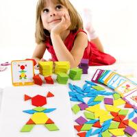 【2件5折】益智玩具 智力开发 朵莱 155片创意形状拼图 儿童早教益智力拼板 百变几何形状七巧板155片七巧板