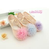 女童形体瑜伽猫爪鞋幼儿宝宝芭蕾舞鞋儿童舞蹈鞋女软底练功鞋