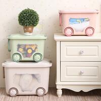 卡通收纳箱塑料整理箱带滑轮宝宝玩具收纳盒衣物储物箱子大号