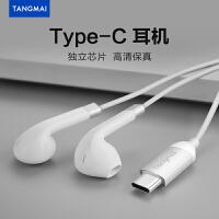 Type-c手机耳机入耳式塞通用小米8se MIX2 2s Note3 华为Mate10 P20 Pro重低音荣耀青春