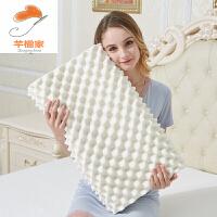 大颗粒乳胶枕头枕芯按摩护颈枕颈椎枕酒店休息枕定制