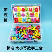 儿童英语字母磁贴 英文大写字母磁性贴数字冰箱贴磁铁儿童英语玩具幼儿园早教具