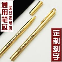 黄铜笔 创意商务中性笔圆珠笔签字笔金属笔杆可定制刻字个性学生用品送男女朋友送老师教师节礼物