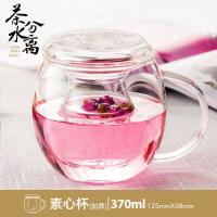 【优选】玻璃杯茶杯办公水杯花茶杯带盖男女过滤分离泡茶家用水杯子