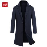 【1件3折到手价:350元】高梵2019秋冬新款羊毛外套纯色翻领中长款双面呢大衣男7137F