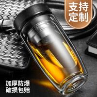 双层玻璃杯男女便携保温水杯隔热带盖过滤网家用商务办公泡茶杯子