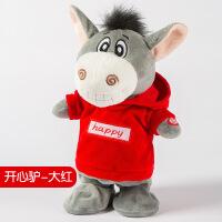 儿童电动毛绒玩具娃娃走路唱歌学话抬杠小毛驴公仔小猪学话毛驴