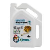 发动机&传动系统通用清洗润滑油-4L