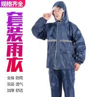 男装摩托车雨衣 雨衣雨裤套装外套女男士电动车摩托车双层防暴雨骑行分体雨衣+