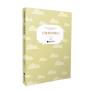 白象似的群山―世界名家经典短篇小说丛书 9787539984957