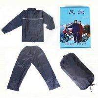 包邮!天堂 N211-2A 天堂雨衣套装 摩托车雨衣套装 夜光型双层分体雨披 S、M、L、XL、XXL、XXXL都有!