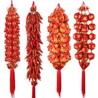 中国结红辣椒乔迁鱼灯笼福袋鞭炮花生新年挂件串装饰新年春节用品