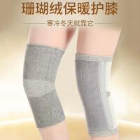 冬季护膝保暖老寒腿男女膝盖套漆关节防寒加绒加厚老年人冬天