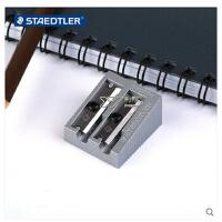 STAEDTLER施德楼金属卷笔刀510 20双孔转笔刀 卷笔刀 笔刨 转笔刀