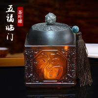 锡罐茶叶罐纯锡制罐口琉璃罐身五福临门密封罐存储茶罐玻璃茶盒
