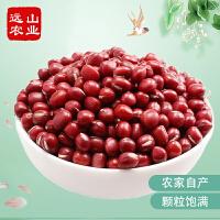 买4送1 远山农业福建农家红小豆500g 赤豆红豆研磨原料五谷杂粮
