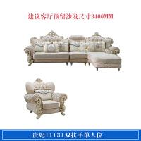 欧式布艺沙发组合客厅大小户型转角贵妃简欧轻奢豪华别墅套装家具