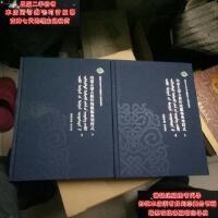 【二手旧书9成新】内蒙古蒙古族传统服饰典型样式-上下(16开布面精装)9787204124886