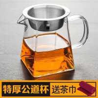 功夫茶具耐�岣�夭AЧ�道杯�Р杪┻^�V分茶器大小�加厚玻璃公杯