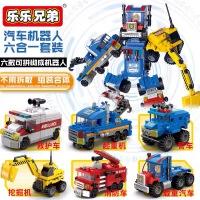 乐高积木男孩子变形金刚机器人儿童玩具益智力动脑多功能汽车模型