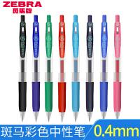 日本ZEBRA斑马JF-0.4笔芯 Sarasa系列JJS15按动中性笔替芯 学生用0.4mm水笔芯JJ15中性笔0.