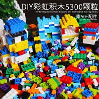 儿童积木玩具拼装小颗粒5女孩9力3-6-7-8-10周岁12男孩