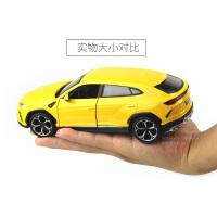 1:24兰博基尼埃文塔多LP700-4车模型仿真合金汽车模型收藏
