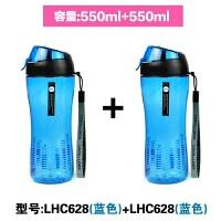 乐扣乐扣塑料便携水杯运动水壶HLC628/629杯子套装情侣水杯子