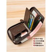男士钱包短款拉链多功能驾驶证卡包男式皮夹钱夹