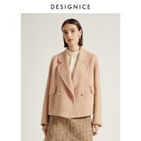 【热卖精选】迪赛尼斯羊毛大衣2020冬季新款韩版呢料小个子短款双面呢外套女