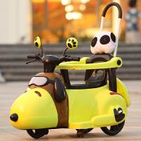 电动脚踏车儿童新款电动摩托车三轮车6个月6岁轻便手推车小孩充电可坐玩具车QL-77