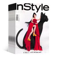优家画报杂志 都市女性期刊杂志图书2019年11月起订阅 杂志铺