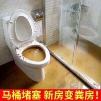 管道疏通剂通下水道神器马桶厕所卫生间堵塞除臭剂厨房油污强力剂